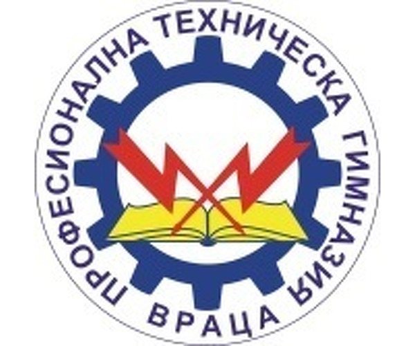 """ПТГ """"Н.Й.Вапцаров"""""""