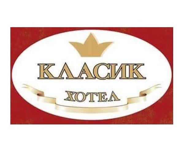 КЛАСИК - АБ ЕООД