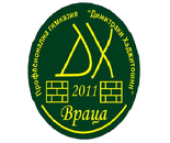 "Професионална гимназия ""Димитраки Хаджитошин"""