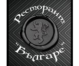 """ИМЕКС ТРЕЙД ООД, обект: Ресторант """"Българе"""" - гр. Враца"""